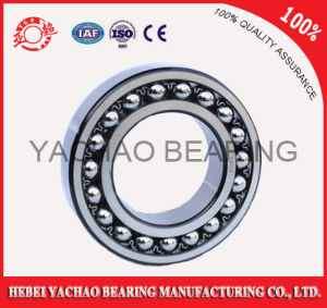 Competitive Price and High Quality Self-Aligning Ball Bearing (1203 ATN AKTN) pictures & photos