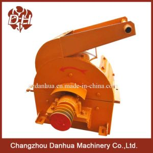 Small Sized Mining Equipment, Stone Crushing Machine