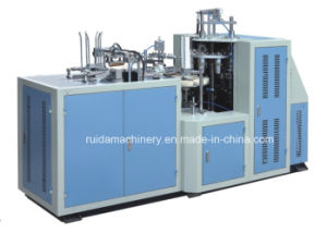 Paper Cup Making Machine (EBZ-12) pictures & photos
