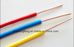 H05zk Lsoh Low Smoke Halogen Free Flame Retardant Electric Wire