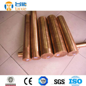 2.004 C10200 99.9% Pure Red Copper Sheet pictures & photos