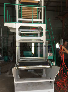 Sj-a HDPE&LDPE Film Blowing Machine Made in China pictures & photos