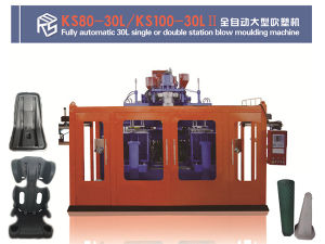 Blow Molding Machine with Plastic Chair Work-Box pictures & photos