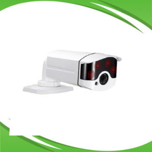 CCTV Camera 2.0 MP High Resolution pictures & photos