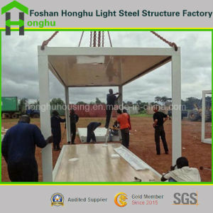 Container House Mobile Toilet for Sale pictures & photos