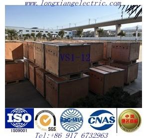 12kv Indoor Vacuum Circuit Breaker with ISO9001 pictures & photos