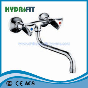 Wall Mounted Sink Mixer (FT205-312) pictures & photos