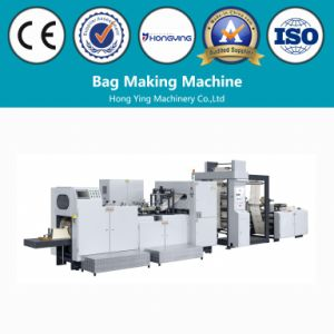 Flat Bottom Paper Bag Machine pictures & photos