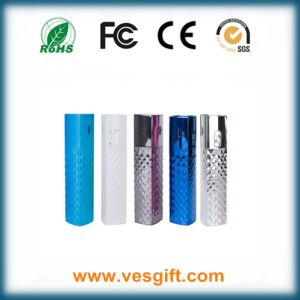 2600mAh Portable Power Bank Li-ion Battery with USB Cable pictures & photos