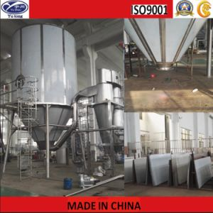 Centrifugal Spray Dryer for Plant Extraction pictures & photos