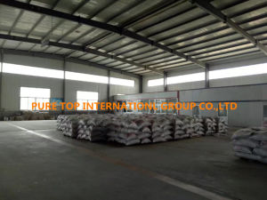Animal Feed Rice Protein Meal Feed Grade pictures & photos