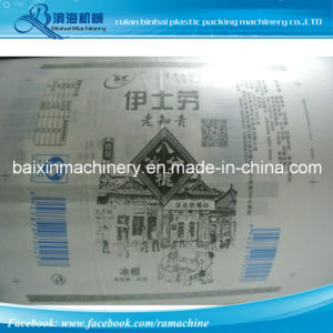 Thin Paper Flexographic Printing Machine pictures & photos