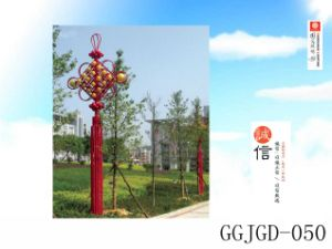 Ggjgd-050 IP65 30-210W LED Landscape Light pictures & photos