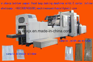 Sharp Bottom Paper Bag Making Machine pictures & photos