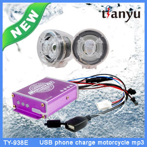 Motorcycle MP3 Player with Alarm System pictures & photos