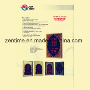Electric LED Digital Muslim Prayer Talking Azan Alarm Wall Clock in Hot Sale pictures & photos