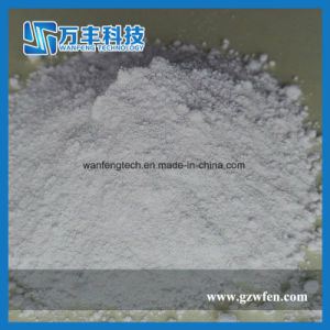 Optical Glass Polishing Use Powder Cerium Oxide Polishing Powder pictures & photos