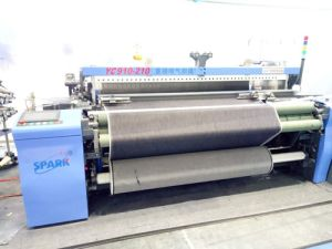 Super High Speed Air Jet Loom with 4 Colors for Cotton Fabric pictures & photos