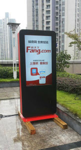2000 Nits High Brightness Outdoor Digital Signage LCD Display with Android OS pictures & photos