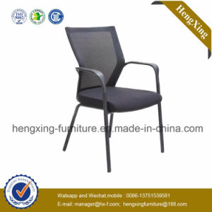 Auditorium Boardroom Office Conference Meeting Chair (HX-YY075) pictures & photos