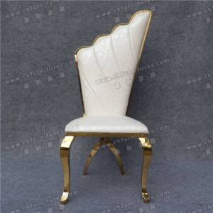 Hot Selling and Modern Gold Stainless Steel Infiniti Chair for Wedding (YC-ZS13) pictures & photos