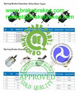 Truck Part Brake Disc Brake Chamber T30/30dp, T24/24dp, T20/24dp, T16/24dp pictures & photos