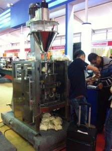 Full Automatic Powder Packing Machine pictures & photos