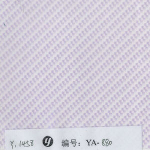 Yingcai Ya-880 Rose Pink Small Texture Carbon Fiber Hydrographic Dipping Film pictures & photos