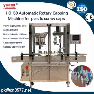 Automatic Rotary Capping Machine for Plastic Screw Caps (HC-50) pictures & photos
