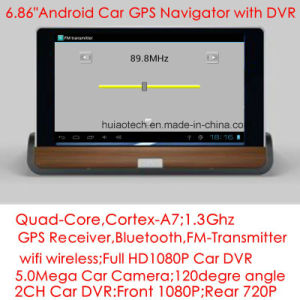 2016 New Car Centre Console Quad-Core Android OS GPS Tablet PCS with 2CH Car Digital Video Camera,FM-Transmitter,Bluetooth, GPS Navigaton,Paring Rearview Camera pictures & photos