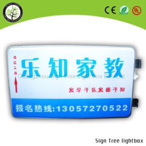 Outdoor Slim Aluminum Frame LED Advertising Light Box pictures & photos