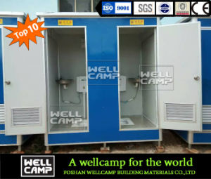 Wellcamp Mobile Bathroom pictures & photos