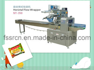 Food Packaging Machinery (FS-NT-350) pictures & photos