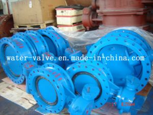 Double Eccentric Double Flang Metel Sealing Butterfly Valve
