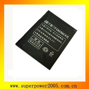 Cell Phone Batteries for Simens (CF62)