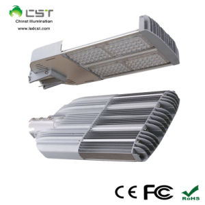 Single Lane Application 60W Outdoor Garden Road Light