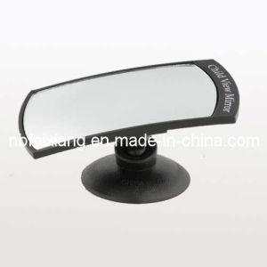Child View Mirror (FX-M008)