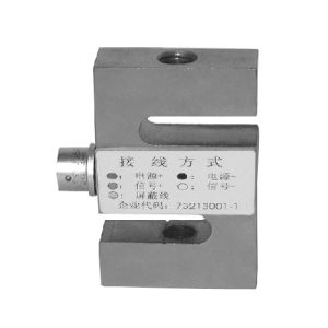"Load Cell "" S Type"" (TSA)"