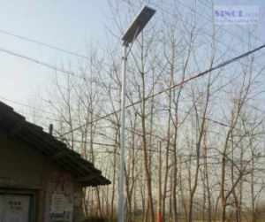 25W Integrated Solar Light Solar Powered Road Lamps pictures & photos