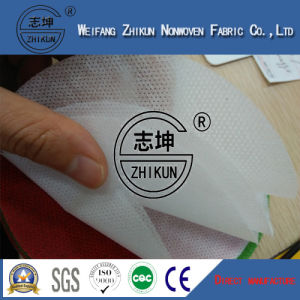PP Non Woven Fabric with High Air Permeability Used for Agriculture