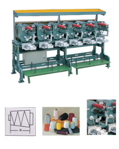 Electric Yarn Winder (Cl-2A)