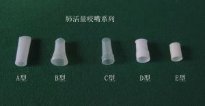 Mdeical Disposable Medical Mouthpiece pictures & photos