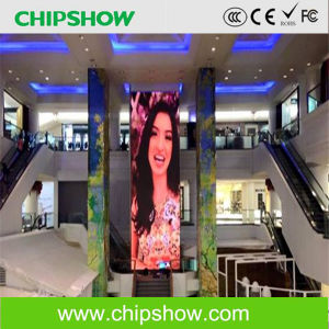 Chipshow P1.9 Full Color Indoor LED Video Display pictures & photos