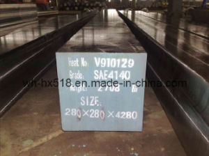 Forged Square Bar 280mm