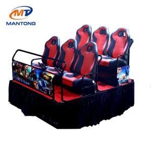 High Quality 6 Seats Electric 5D 7D 9d 12D Cinema pictures & photos