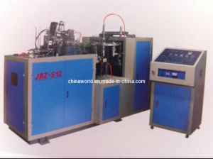 Ice-Cream Cup Forming Machine (JBZ-S12) pictures & photos