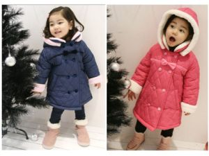 Children Clothes Coat (CG0045)