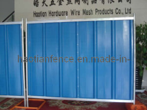 Hoarding Panel pictures & photos