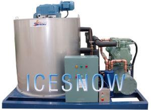 Refrigerator Ice Maker (GM-100K)