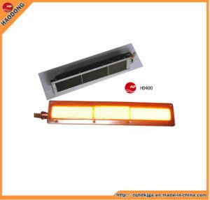 LPG Infrared BBQ Grill Roaster Burner HD400
